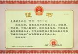 藏羊地毯-龙头企业