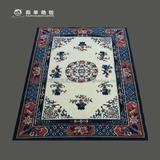 藏羊地毯纯羊毛仿古地毯