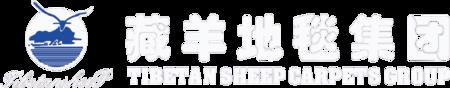 藏羊集团—官方网站